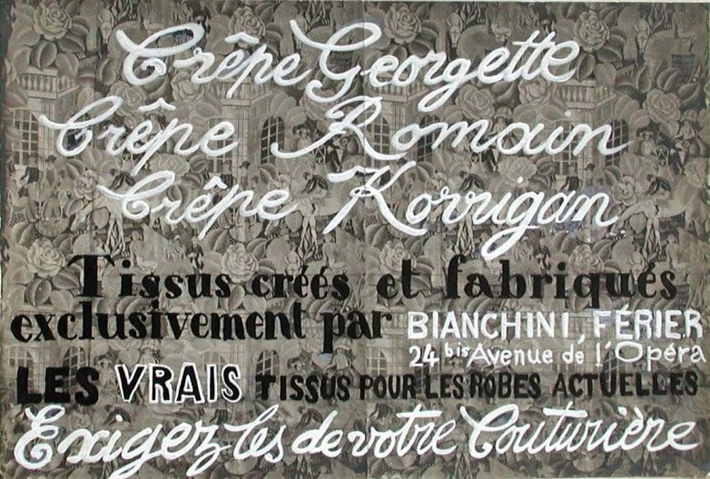 <span class=&#34;artist&#34;><strong>Raoul Dufy</strong></span>, <span class=&#34;title&#34;><em>Cr&#234;pe Georgette, Cr&#234;pe Romain, Cr&#234;pe Korrigan</em></span>