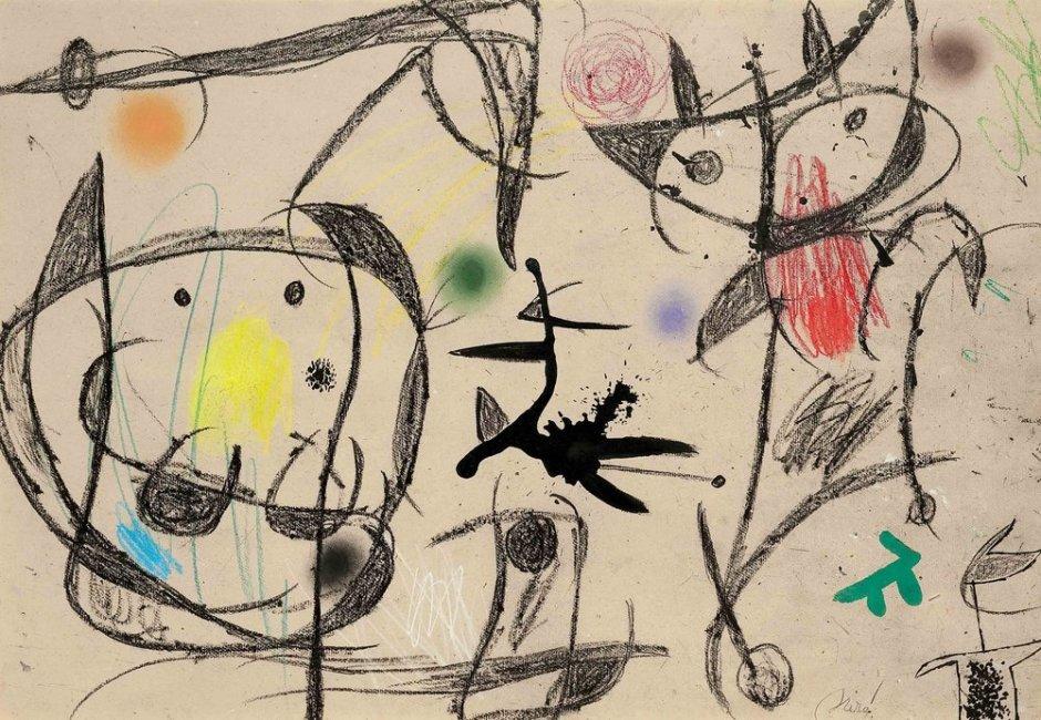 "<span class=""artist""><strong>Joan Miro</strong></span>, <span class=""title""><em>Personnages et oiseau</em>, 1975</span>"