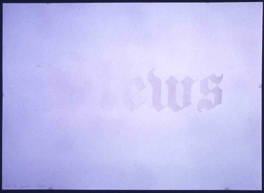 Image: Ed Ruscha  Stews, 1970  organic screenprint on Silverbrook Snow White Antique Finish paper; cut edges  23 x 31 inches  edition of 125 and 25 artist's proofs