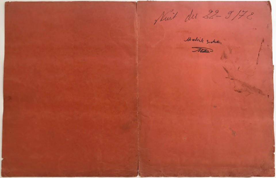 Image: Malick Sidibé, Nuit du 22-9/72, 1972 (cover)
