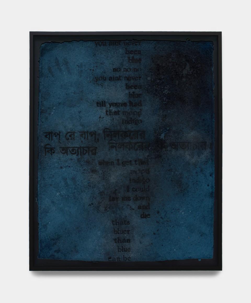 Image: Bhasha Chakrabarti  Blue Notes VI, 2021  paper made from old blue jeans, indigofera tinctoria powder, adhesive  27 x 22 inches (68.6 x 55.9 cm)  (BCh.21.012.27)