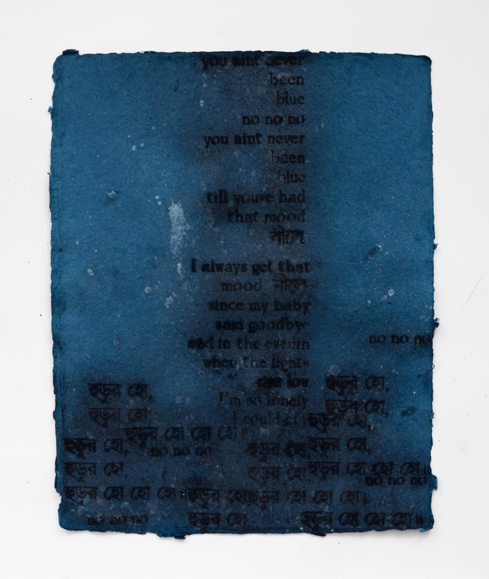 Image: Bhasha Chakrabarti  Blue Notes VII, 2021  paper made from old blue jeans, indigofera tinctoria powder, adhesive  27 x 22 inches  (BCh.21.013.27)