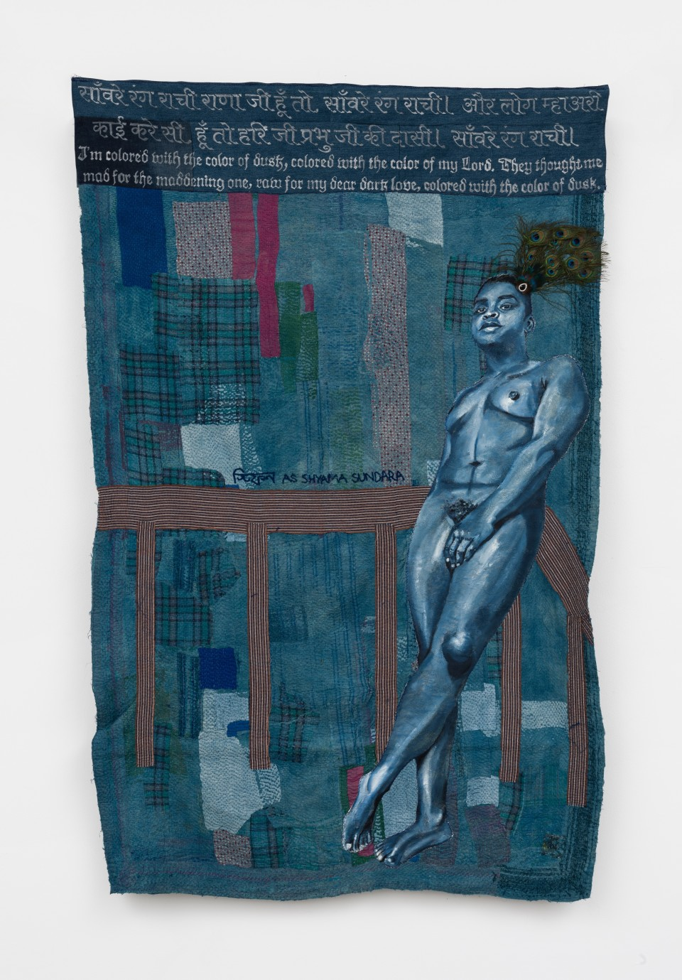 Image: Bhasha Chakrabarti  To be so Black and Blue (Chiffon as Shyama Sundara), 2021 used clothing, thread, oil, indigofera guatamalensis, peacock feathers, and song by Mira-bai  84 x 52 inches  (BCh.21.001.84)