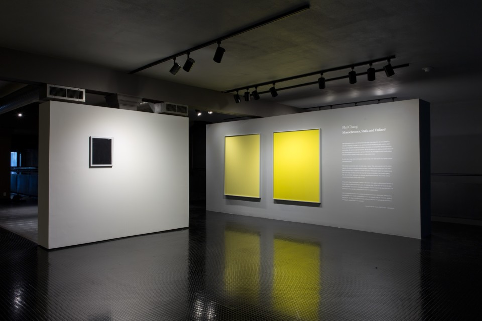 Image: Phil Chang: Monochromes, Static and Unfixed • California Museum of Photography, University of California, Riverside • May 2 - August 8, 2015