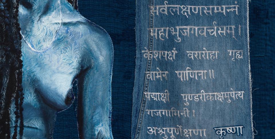 Image: Bhasha Chakrabarti
