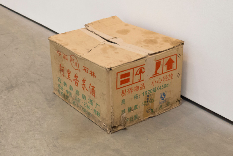 Born as a Box (Chinese version)