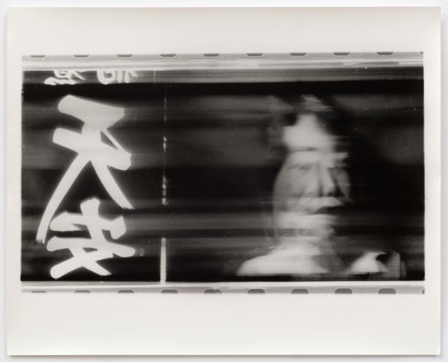 Paolo Gioli, Volto Attraverso Ideogrammi - Fotofinish Tokyo, 1996