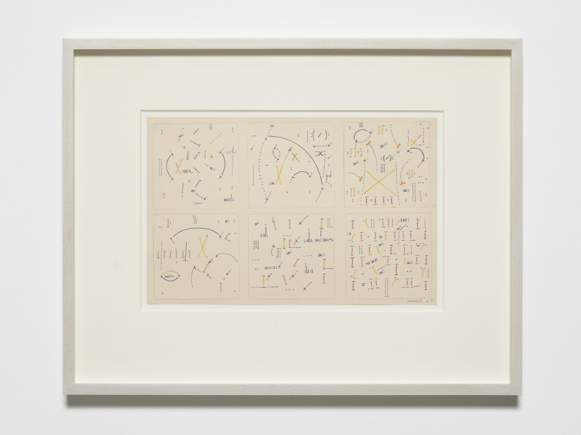 Victor MAGARIÑOS D., Untitled, 1982
