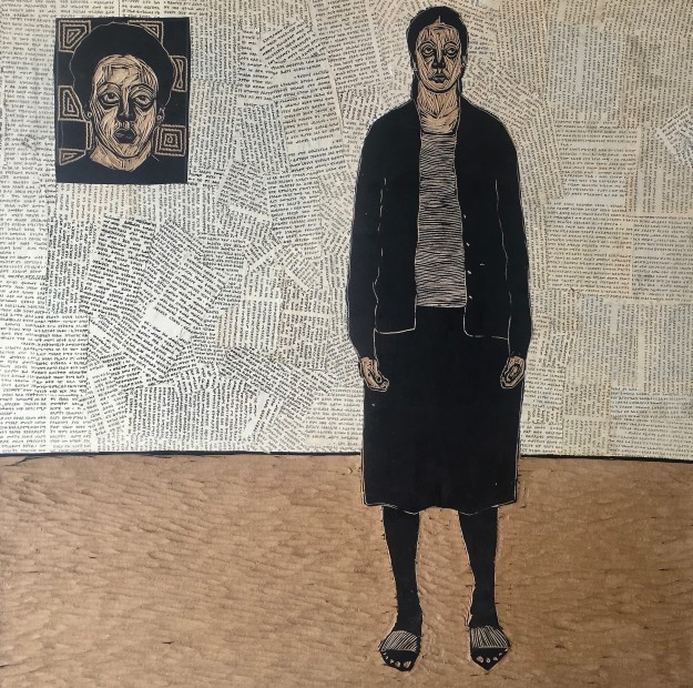 Ephrem Solomon, Folk Memory (8), 2015