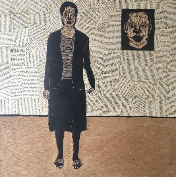Ephrem Solomon, Folk Memory (7), 2015