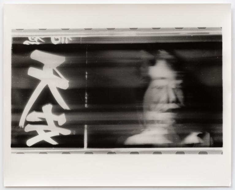 Volto Attraverso Ideogrammi - Fotofinish Tokyo, 1996