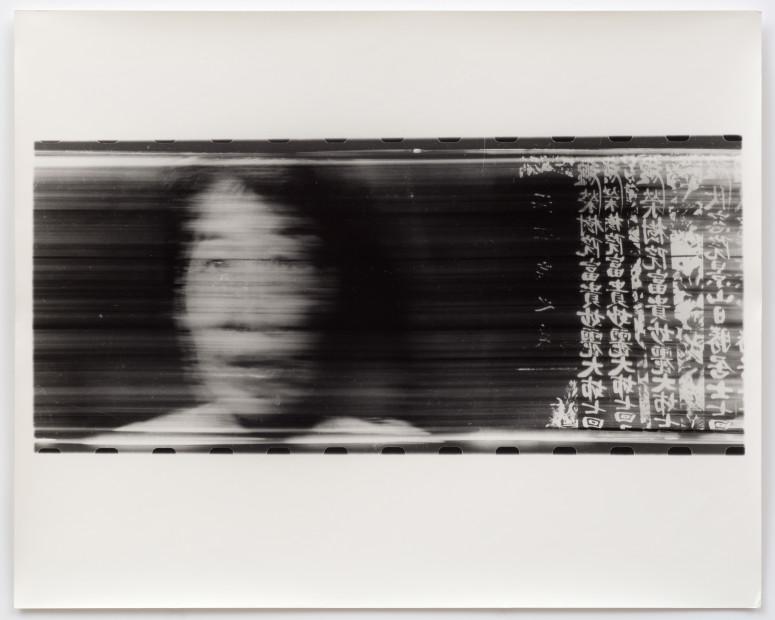 <span class=&#34;title&#34;>Volto Attraverso Ideogrammi - Fotofinish Tokyo<span class=&#34;title_comma&#34;>, </span></span><span class=&#34;year&#34;>1996</span>