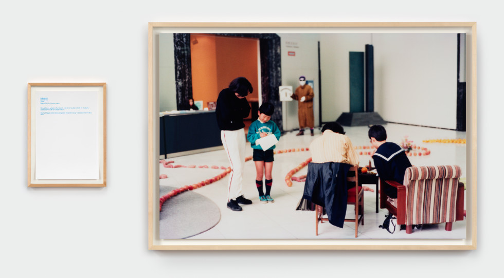 <em>Konnichiwa</em>, 1993