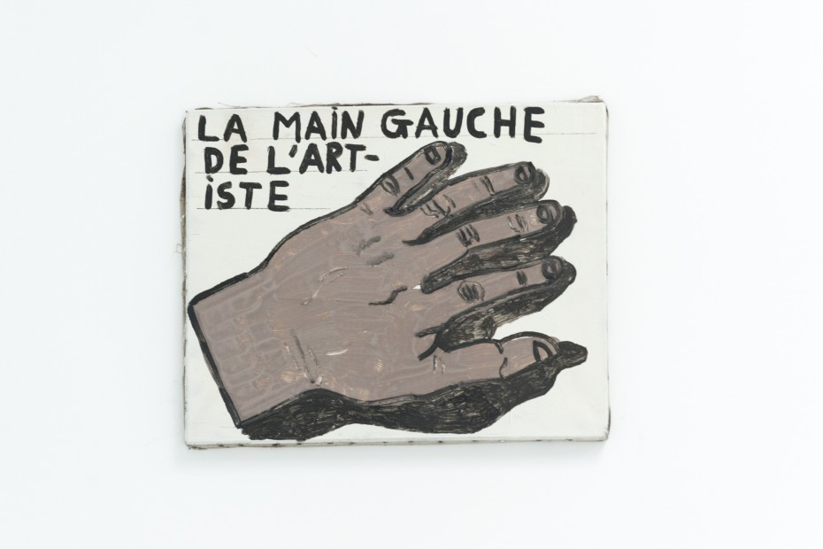 La main gauche de l'artiste, 2014