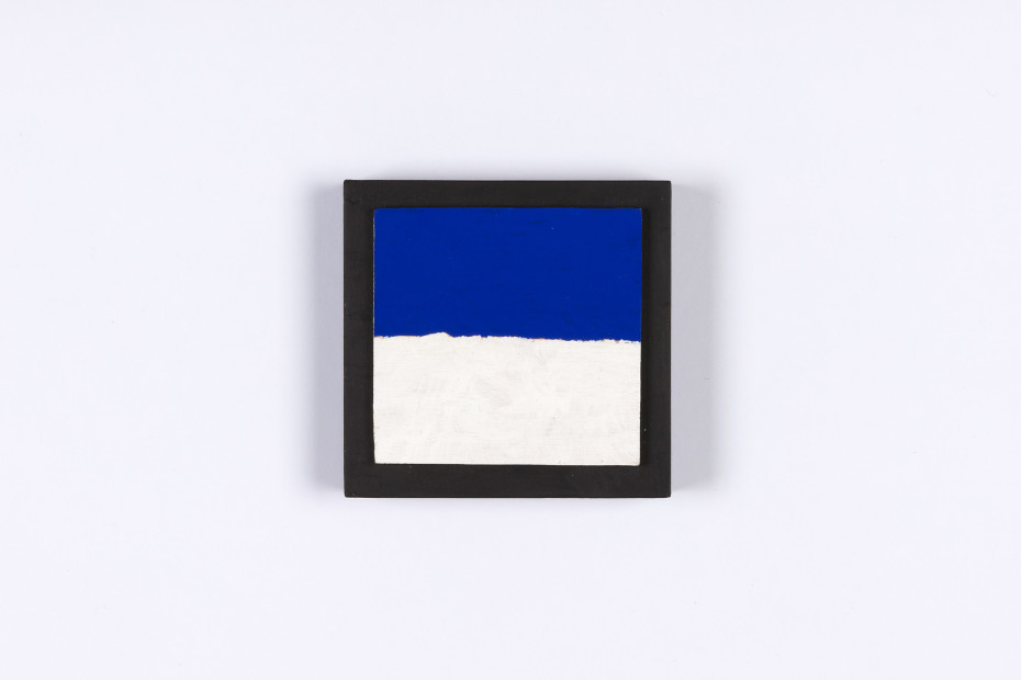 Untitled (Horizon Ultramarino), s.d.