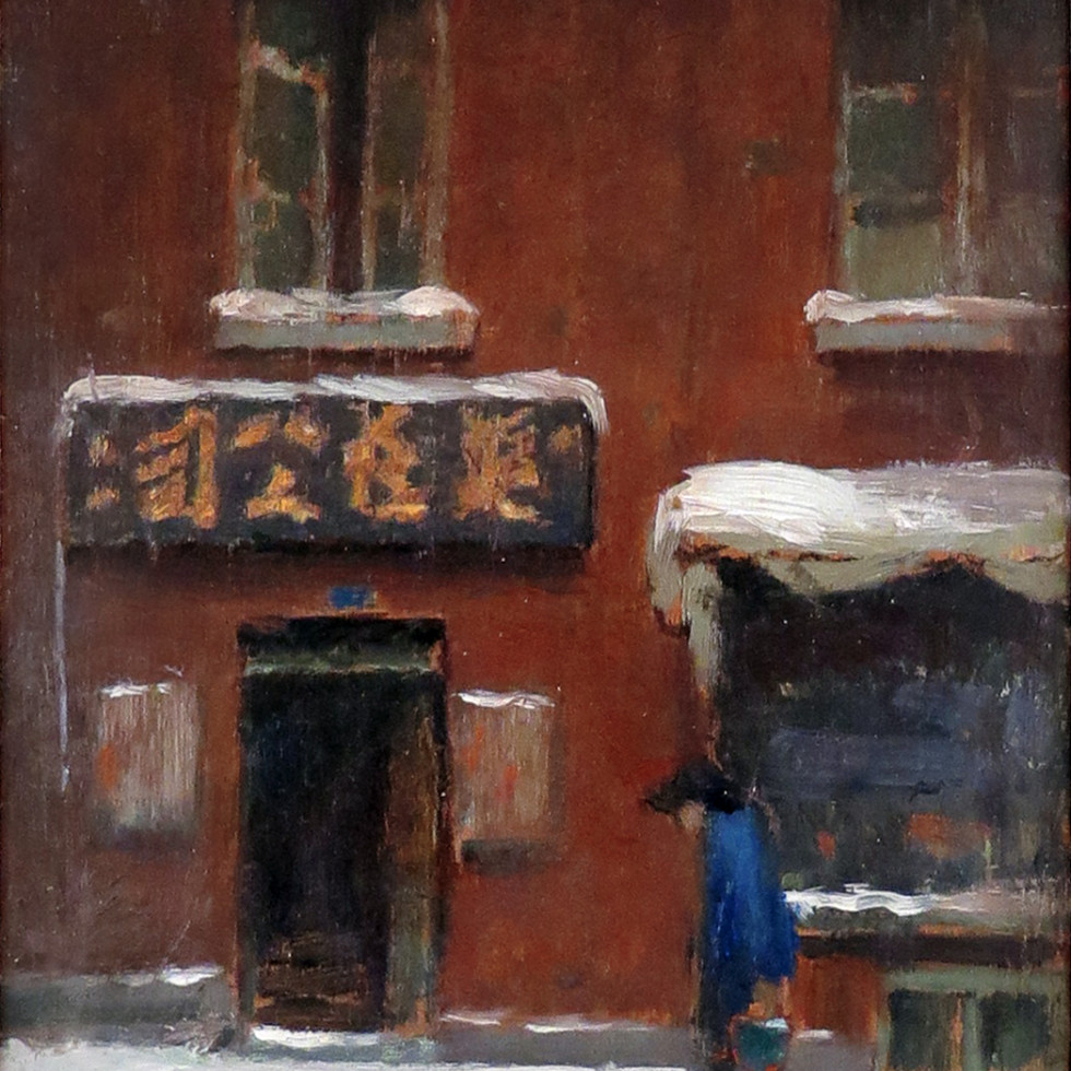 The Chinese Shop-John Young Johnstone, A.R.C.A