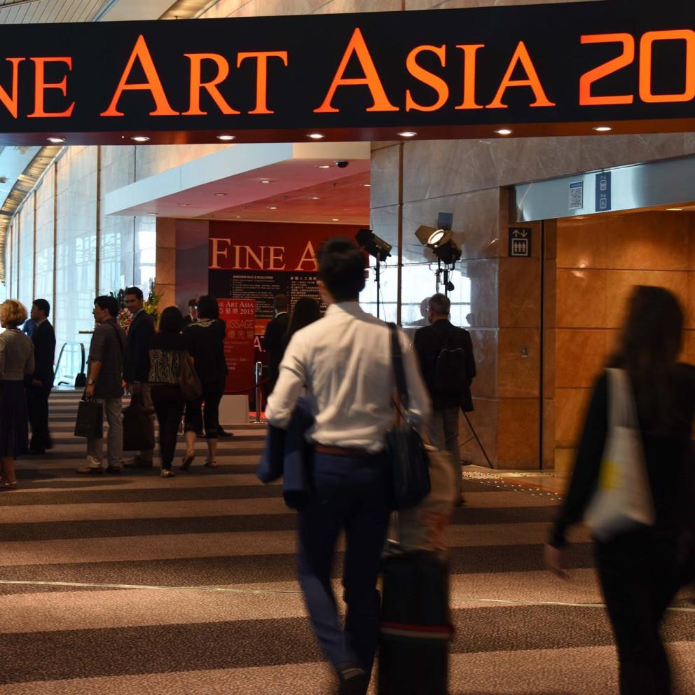 Fine Art Asia 2015