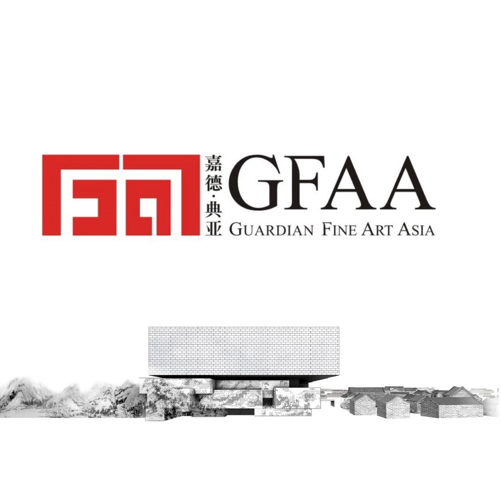 GUARDIAN FINE ART ASIA 18